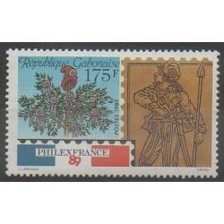 Gabon - 1989 - No 664 - Exposition