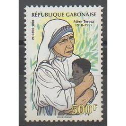 Gabon - 1998 - No 963 - Célébrités - Religion