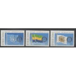Gabon - 1996 - No 892M/892P - Rotary