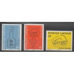 Gabon - 1997 - No 899/901 - Peinture