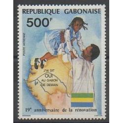Gabon - 1987 - Nb PA284