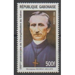 Gabon - 1995 - No 782 - Religion