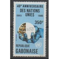 Gabon - 1985 - Nb PA269
