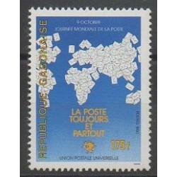 Gabon - 1990 - Nb 685 - Postal Service