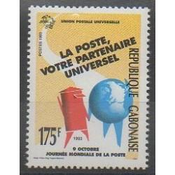 Gabon - 1993 - No 776 - Service postal
