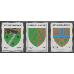 Gabon - 1998 - No 945/947 - Armoiries