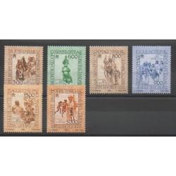 Vatican - 1998 - No 1121/1126 - Papauté