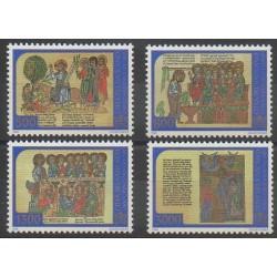 Vatican - 1998 - No 1114/1117 - Art