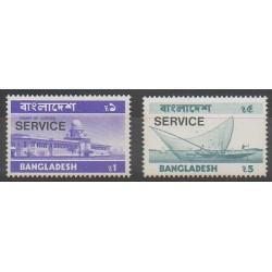 Bangladesh - 1974 - Nb S11A/S11B - Monuments