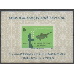 Turkey - Northern Cyprus - 1979 - Nb BF1