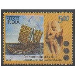 India - 2015 - Nb 2610 - Boats