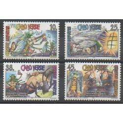 Cap-Vert - 1995 - No 677/680 - Littérature