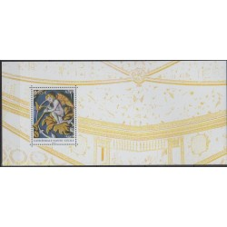 France - Souvenir Sheets - 2009 - Nb BS 37 - Churches