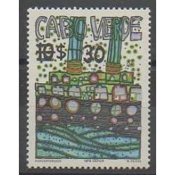 Cape Verde - 1985 - Nb 492 - Paintings