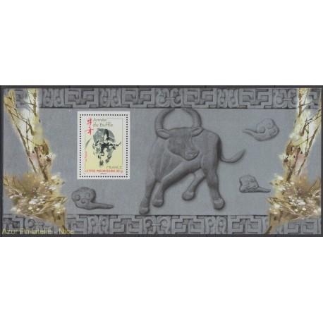 France - Souvenir Sheets - 2009 - Nb BS 36 - Horoscope