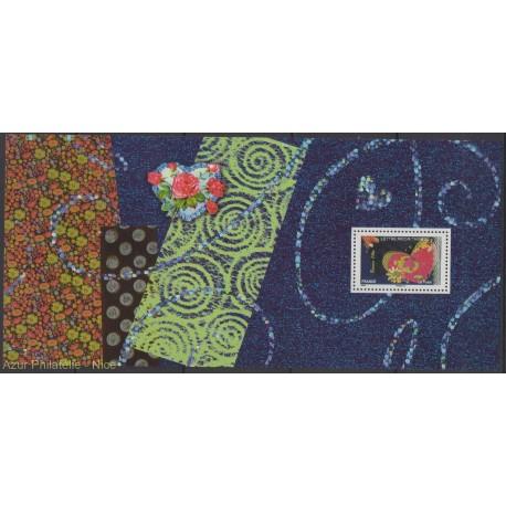 France - Souvenir Sheets - 2008 - Nb BS 35