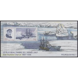 France - Souvenir Sheets - 2008 - Nb BS 34 - Polar