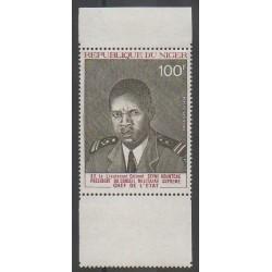 Niger - 1975 - No PA253A - Célébrités