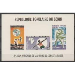 Benin - 1977 - Nb BF24 - Epreuve de luxe - Various sports