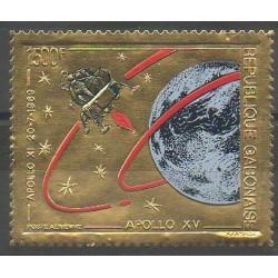 Gabon - 1971 - Nb PA120 - Space