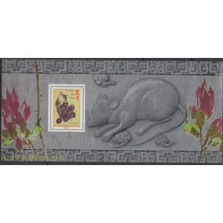 France - Bloc souvenir - 2008 - No BS 33 - Horoscope