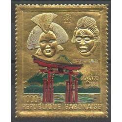 Gabon - 1970 - No PA102