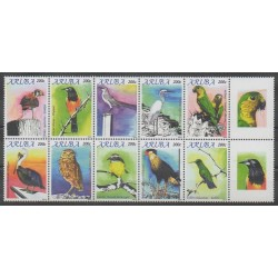 Aruba (Netherlands Antilles) - 2010 - Nb 502/511 - Birds