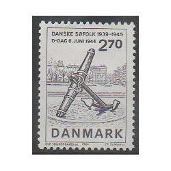 Danemark - 1984 - No 812 - Seconde Guerre Mondiale