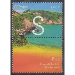 Espagne - 2014 - No 4588 - Sites