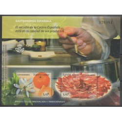 Spain - 2014 - Nb F4584 - Gastronomy