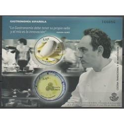 Spain - 2014 - Nb F4586 - Gastronomy