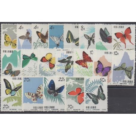 China - 1963 - Nb 1446/1465 - Butterflies