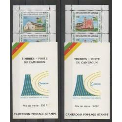 Cameroun - 1991 - No C849/C850 - Églises