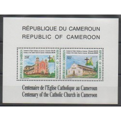 Cameroon - 1991 - Nb BF30 - Churches