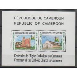 Cameroun - 1991 - No BF30 - Églises