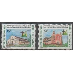 Cameroun - 1991 - No 849/850 - Églises