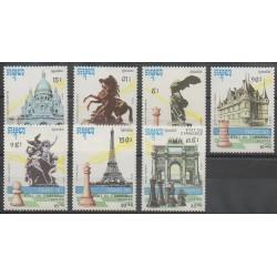 Cambodge - 1990 - No 961/967 - Échecs