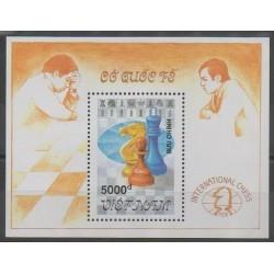 Vietnam - 1991 - No BF68 - Échecs