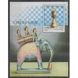 Afghanistan - 1999 - Nb MBI106 - Chess