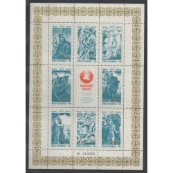 Kirghizistan - 1995 - No 85/92 - Histoire