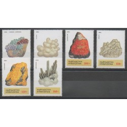 Kirghizistan - 1994 - No 18/23 - Minéraux - Pierres précieuses