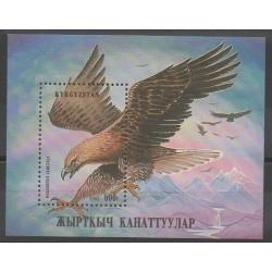 Kirghizistan - 1995 - No BF9 - Oiseaux