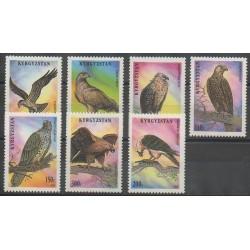 Kirghizistan - 1995 - No 51/57 - Oiseaux