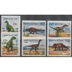 Kirghizistan - 1998 - No 120/125 - Animaux préhistoriques