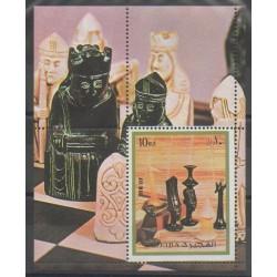 Emirats arabes unis - Fujeira - 1972 - No MBI133 - Échecs