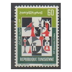 Tunisia - 1972 - Nb 728 - Chess