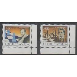 Yougoslavie - 1992 - No 2425/2426 - Échecs