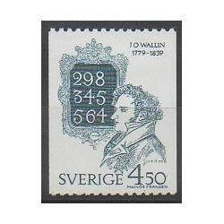Suède - 1979 - No 1055 - Religion - Littérature