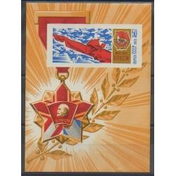 Russia - 1968 - Nb BF51