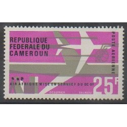 Cameroon - 1966 - Nb PA90 - Planes